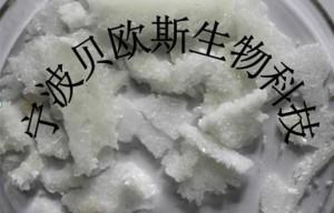 5-羟甲基糠醛(CAS:67-47-0)